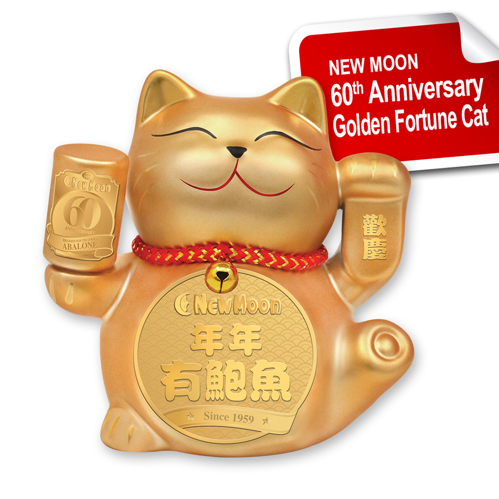 Gold Prosperity Cat