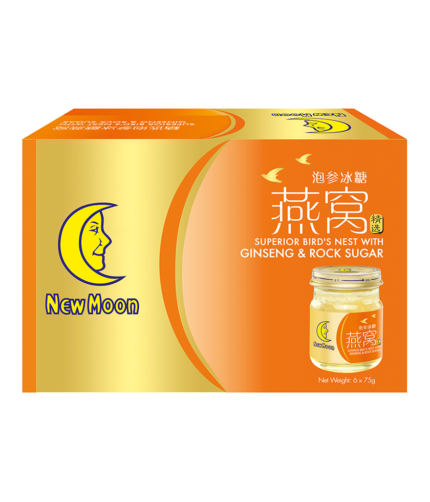 New Moon Superior Birds Nest with Ginseng and Rock Sugar 6