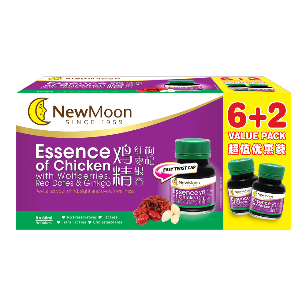 New Moon Essence of Chicken with Wolfberries, Red Dates & Gingko 8