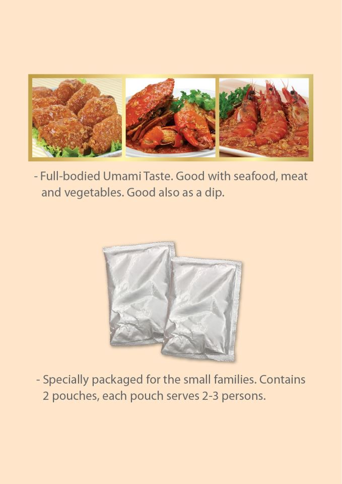 New Moon Chili Crab Paste 360g