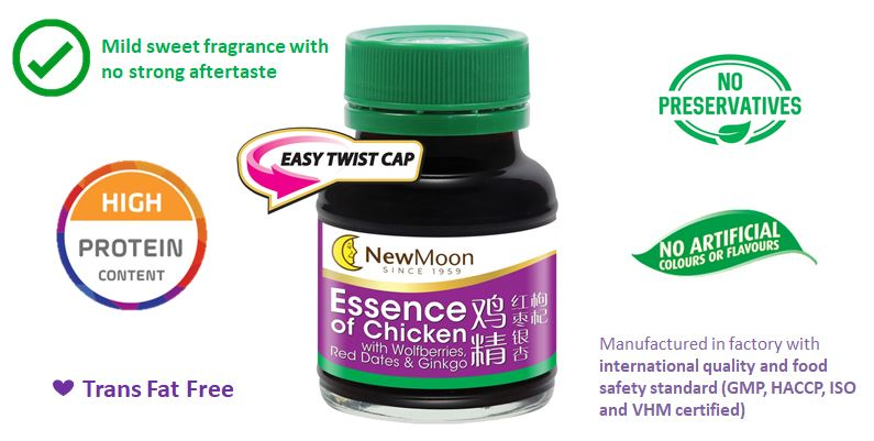 Essence of Chicken wolfberry benefits